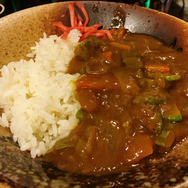 Japanese Golden Curry Rice vegan