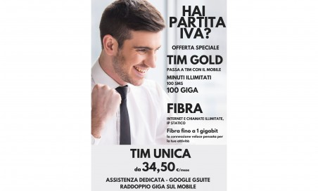 Tim  unica business
